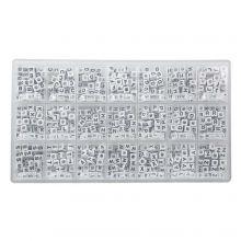 Bead Kit - Letter Beads Consonants (6 x 6 mm) White (44 beads per letter)