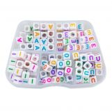 Bead Kit - Letter Beads Vowels (6 x 6 mm) Mix Color (35 beads per letter)
